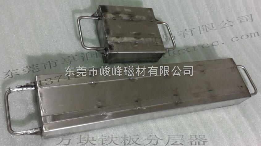 优质铁板分张器 强力磁性铁板分离器 带手柄分层器