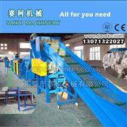 PP地膜大棚膜回收机械价格废旧塑料生产线机械设备