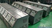 D-风电叶片模具模温机 注塑高光模温机