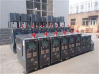 硫化机电加热油炉,导热油模温机,无溶剂复合机加热器橡胶挤出温控系统