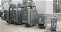 SMC模具油加热器 无溶剂复合机水温机
