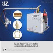 lxpu-領新聚氨酯放牧歐式家具低壓發泡機生產機械設備廠家直銷