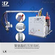 lxpu-供應領新聚氨酯冰箱填充低壓發泡機生產機械設備廠家