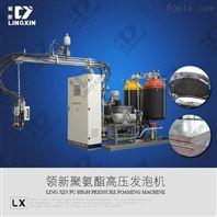 PU聚氨酯高压发泡机