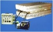 输送带硫化接头机