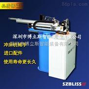 深圳冲床机械手厂家 小型3轴冲压机械手设备