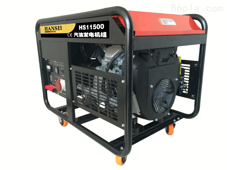 10kw风力发电机价格_HS13000-10kw汽油发电机-供求商机-上海翰丝机电有限公司