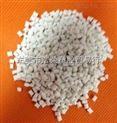 供应矿物增强PA6 K-FHGM24/荷兰DSM