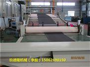 11111111-防水卷材填充母粒造粒机