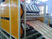 板材樹脂瓦生產設備機組