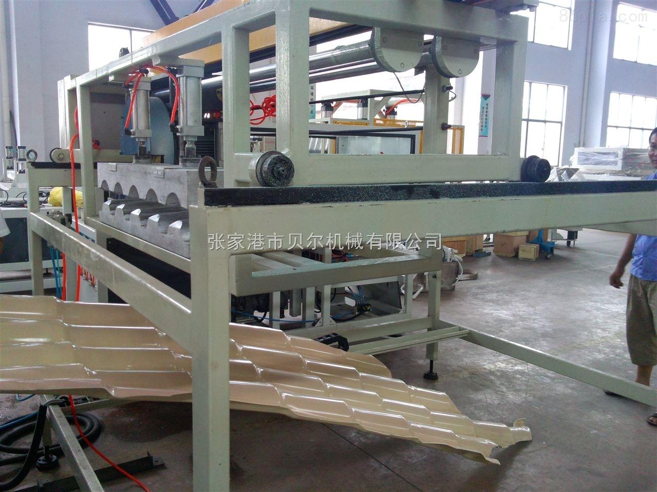 pvc塑料增强合成树脂瓦生产线