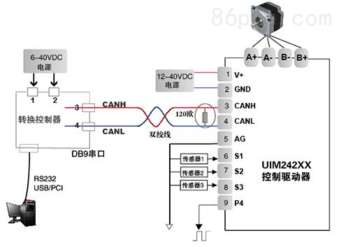 电路 电路图 电子 设计 素材 原理图 485_353