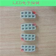 遥控器硅胶按键导电胶按键加工硅橡胶制品加工厂