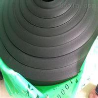橡塑保温板价格/铝箔贴面橡塑保温板超低价格