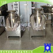 供应化工农药300型旋转制粒机 水分散剂生产线 速溶颗粒肥造粒机