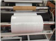 高亮度 超韌性 好封口zui省心的快遞袋吹膜機制袋整套流水線