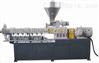 TSE-35色母水冷拉条切粒机组