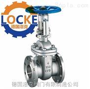 进口不锈钢超高压闸阀供应商(德国洛克)质量好 品质高