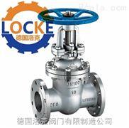 进口不锈钢超高温电动闸阀供应商(德国洛克)质量好 品质高