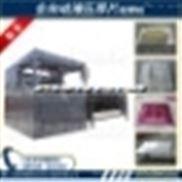 ABS汽车顶棚厚片吸塑机 汽车门板吸塑成型机 骏精赛厂家制作1