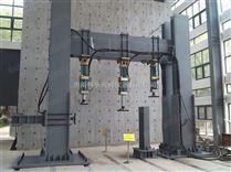 电液伺服多通道协调加载装置、自平衡门式反力架