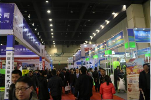 2016中国郑州塑料产业博览会SINO-PLAS圆满落幕!