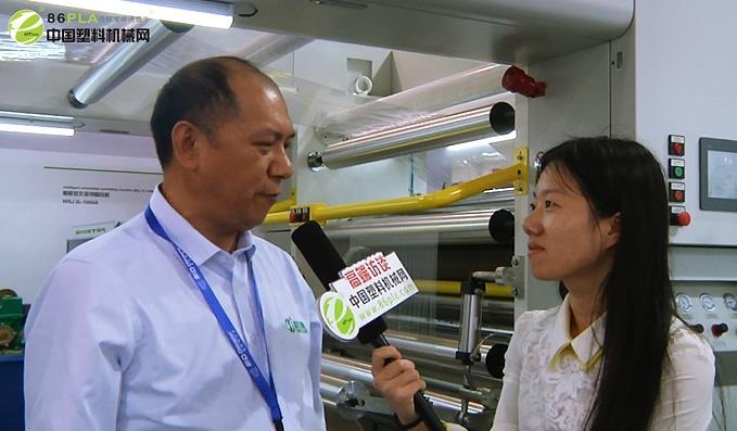 CHINAPLAS 2016:专访重庆鑫仕达总司理李永才