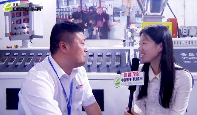 CHINAPLAS 2016:专访青岛中塑机械总经理刘正森