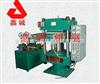 XLB-D500*500/1.00MN自开模推出式硫化机