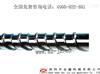 深圳【金鑫/氮化螺杆】合金螺杆【机筒\螺杆】伊之密全自动注塑机螺杆机筒